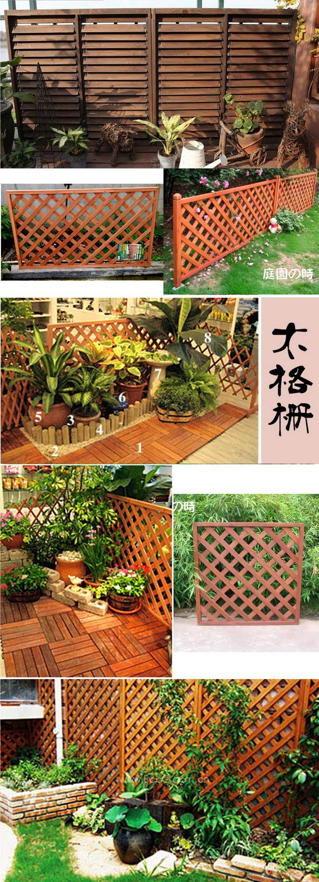 花园木格栅-花园软装-eshu易束景观|庭院设计|别墅