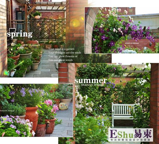 【庭院植物】-庭院植物-易束景观/北京庭院设计公司